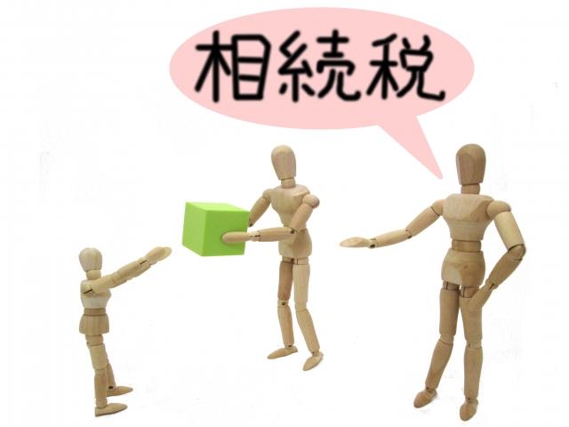 「不動産の賢い生前贈与・相続税についての勉強会」(予約制)