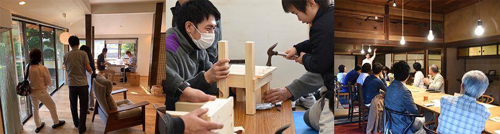 倉敷 リノベーション a.n.d. design