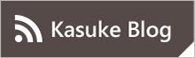 倉敷 カスケ建築設計 リノベーション スタッフブログ